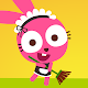 Papo World Cleaning Day (game)
