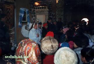 Photo: Миколая 1998