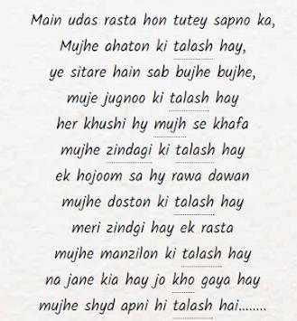 Udas Zindagi Poetry