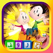 إلعب وتعلم : تعليم الحروف العربية للأطفال