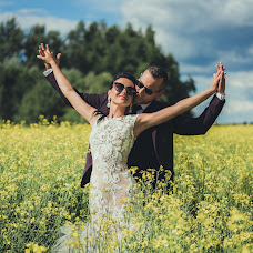 Wedding photographer Elina Kabakova (artvisionlv). Photo of 20.07.2017