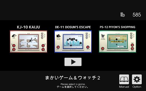 Makai Game & Watch 2 1.001 screenshots 4
