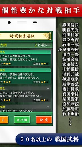 u56dbu4ebau9ebbu96c0uff1au7121u6599u7248uff08u521du5fc3u8005u304bu3089u4e0au7d1au8005u307eu3067u697du3057u3081u308bu5b8cu5168u7121u6599u306eu672cu683cu9ebbu96c0uff09 screenshots 4