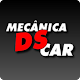 Download Mecânica DS Car For PC Windows and Mac