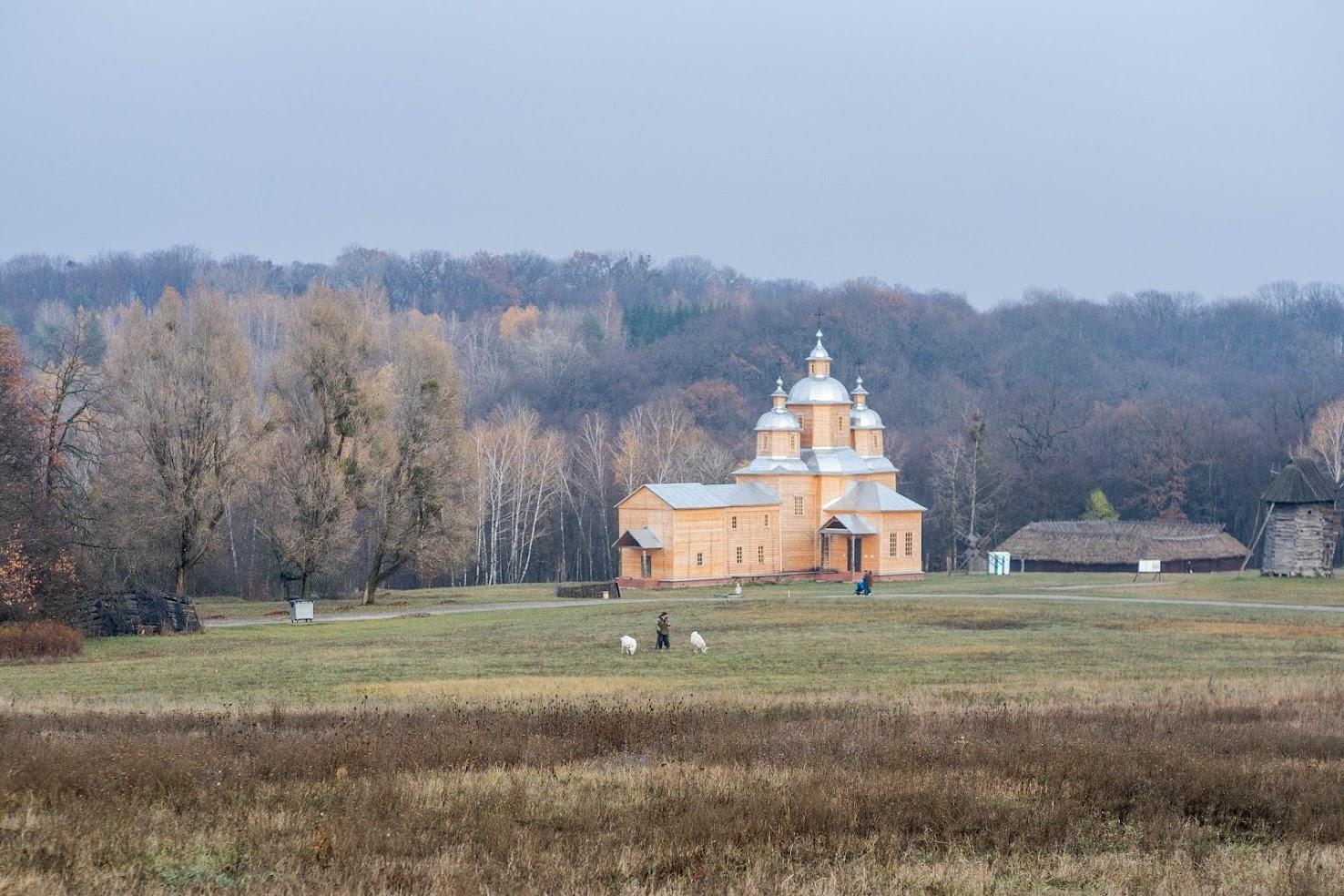 Церква полісся Пирогово
