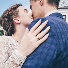 Wedding photographer Evgeniya Isakova (solncevafit). Photo of 23.07.2017