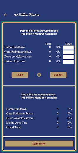BuddhaPath  screenshots 3