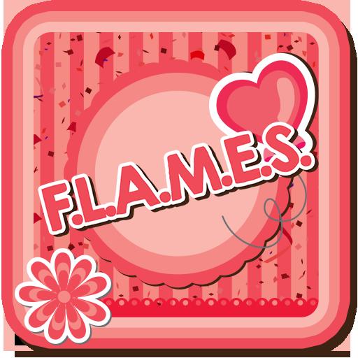 FLAMES 遊戲 App LOGO-硬是要APP