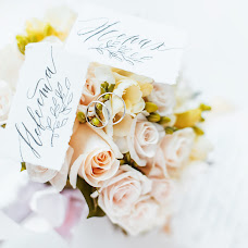 Wedding photographer Uralskaya Alena (URALSKAYAPHOTO). Photo of 24.04.2016