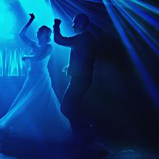 Wedding photographer Kasia Kolecka (kolecka). Photo of 01.01.2015
