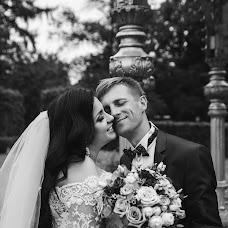 Wedding photographer Lilya Bobovik (liliyabob). Photo of 18.01.2018