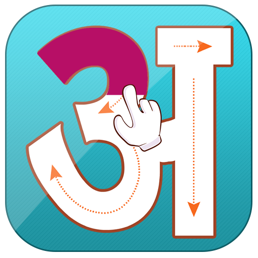 App Insights: Hindi Alphabets Tracing Book   Apptopia