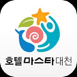 마스타대천워터파크&호텔-입장권 바로티켓 실시간예약