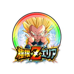 超サイヤ人ゴテンクス&ゴースト[虹]