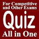 Quiz - All in One for Competitive and Other Exams for PC-Windows 7,8,10 and Mac