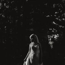 Wedding photographer Vasil Dochinec (Vasilij33). Photo of 14.10.2018