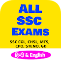 SSC CGL, CHSL, MTS 2021 With Previous Questions icon