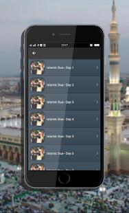 Islamic Dua-Invocations MP3 Offline - náhled