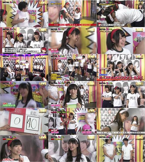 (TV-Variety)(720p) HKT48の「ほかみな」~そのほかのみなさん~ ep11 170623