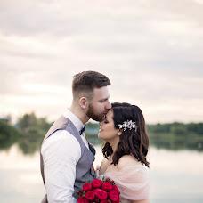Wedding photographer Darya Grischenya (DaryaH). Photo of 24.08.2018