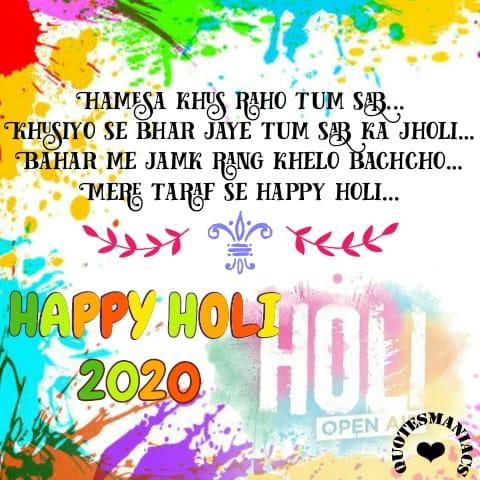 Radha krishna holi status 2020| radha krishna holi status in hindi