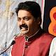 Download Dr. Rajendra Khedekar For PC Windows and Mac