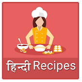 Cooking Recipes Hindi