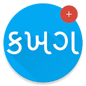View In Gujarati Font Plus+
