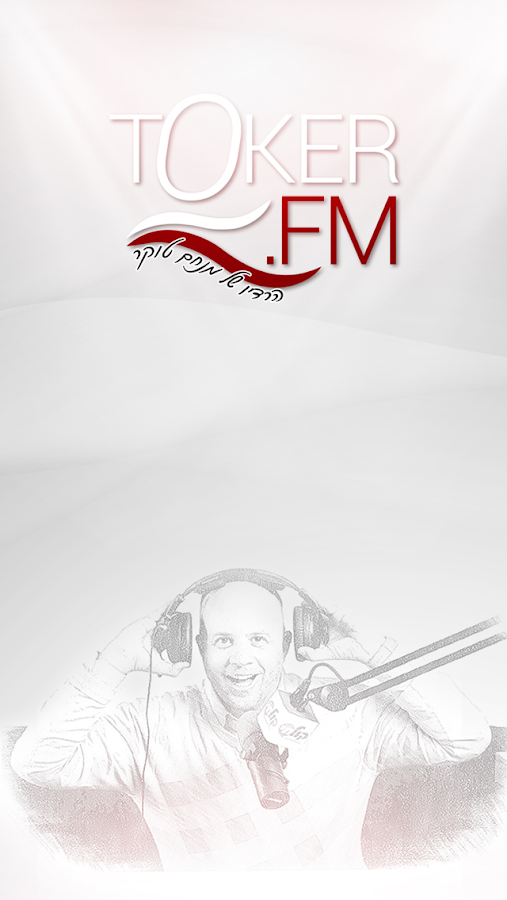 Toker FM- screenshot