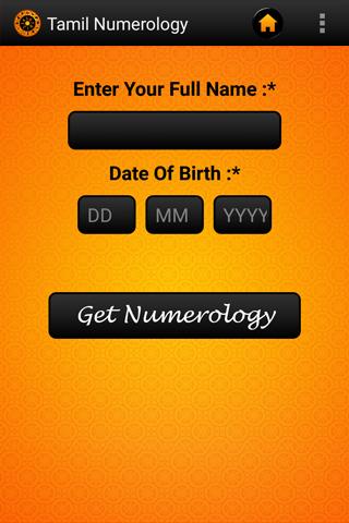 Online jatakam by date of birth