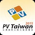 2015 台灣太陽光電展 icon