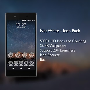 Pixel Net White - Icon Pack Screenshot