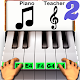 Real Piano Teacher 2 (game)