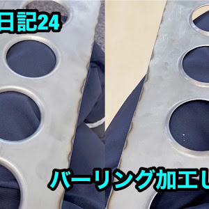 RX-7 FC3S のカスタム事例画像 M.K homeさんの2020年08月02日12:56の投稿