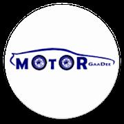 Motor Gaadee
