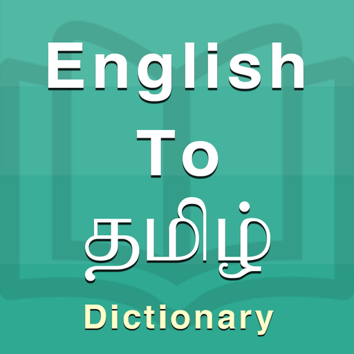 Tamil Dictionary - Apps on Google Play