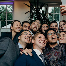 Wedding photographer Marcin Garucki (garucki). Photo of 07.10.2017
