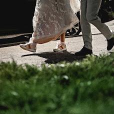 Wedding photographer Aleksandr Pechenov (pechenov). Photo of 07.12.2018