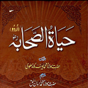 Hayat us Sahaba Part 1 icon