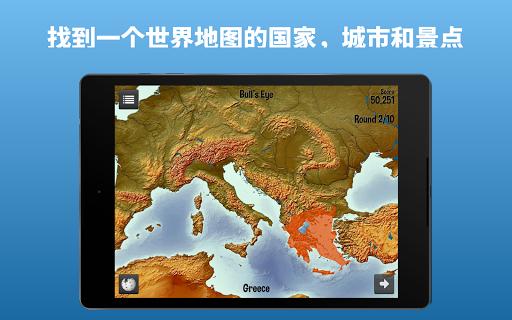 玩免費解謎APP|下載又在何方? HD Geography Quiz app不用錢|硬是要APP