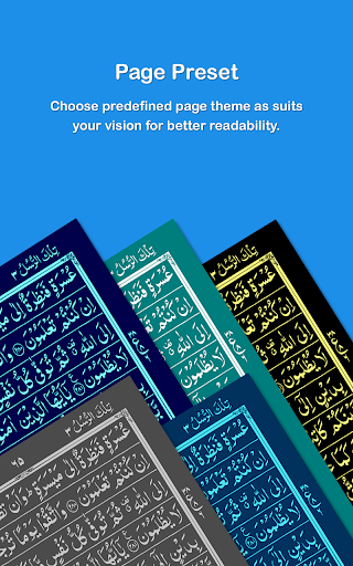 HOLY QURAN - القرآن الكريم for PC