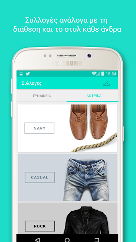 android LEAF: Fashion,  Shopping,  Style Screenshot 1