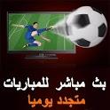 yalla shoot koora - يلا شووت icon