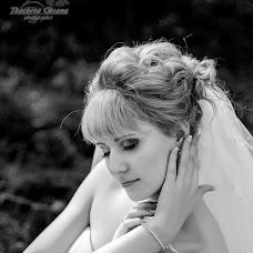 Wedding photographer Oksana Tkacheva (OTkacheva). Photo of 28.08.2017