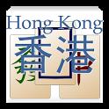 HK Mahjong icon
