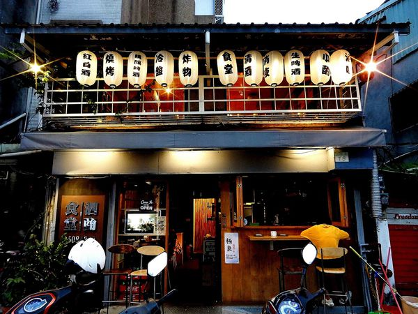 超便宜熱炒 串燒 海鮮 生魚片就在泗商食堂