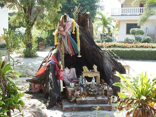 Wat Ban Samrong