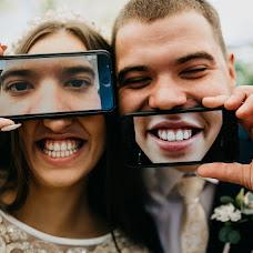 Wedding photographer Ilya Chuprov (chuprov). Photo of 25.09.2018