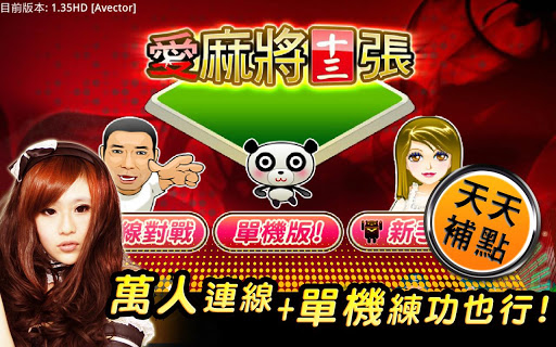 iTW Mahjong 13 (Free+Online) apkpoly screenshots 6