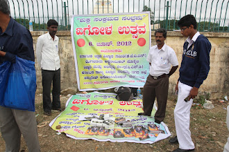 Photo: KGVS stall in Lal Bagh. They sold booklets and solar viewing goggles at throwaway price...